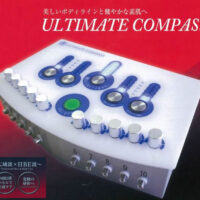 ULTIMATE COMPASS EMS